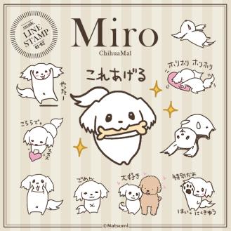 miro_stamp